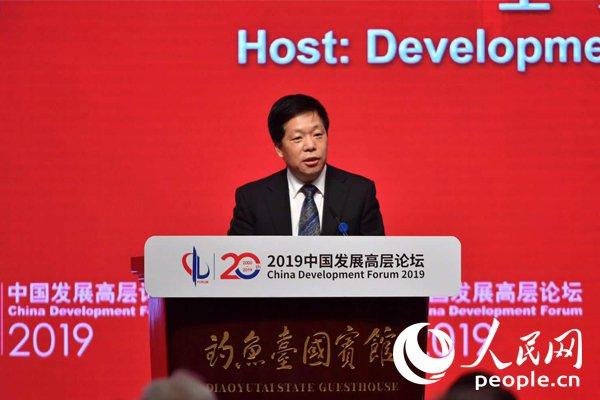 中共中央財經委員會辦公室副主任韓文秀。圖/取自人民網