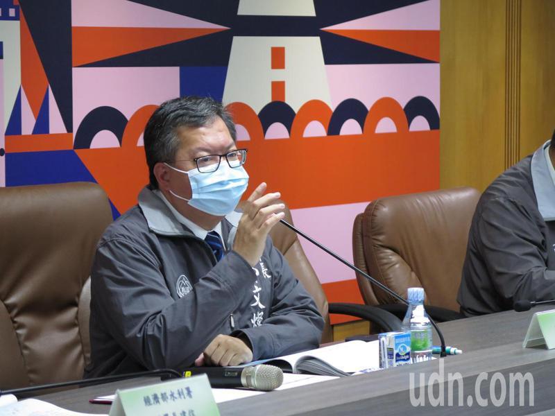 旱象未解,桃園市長鄭文燦今天主持第3次抗旱會議。記者張裕珍/攝影