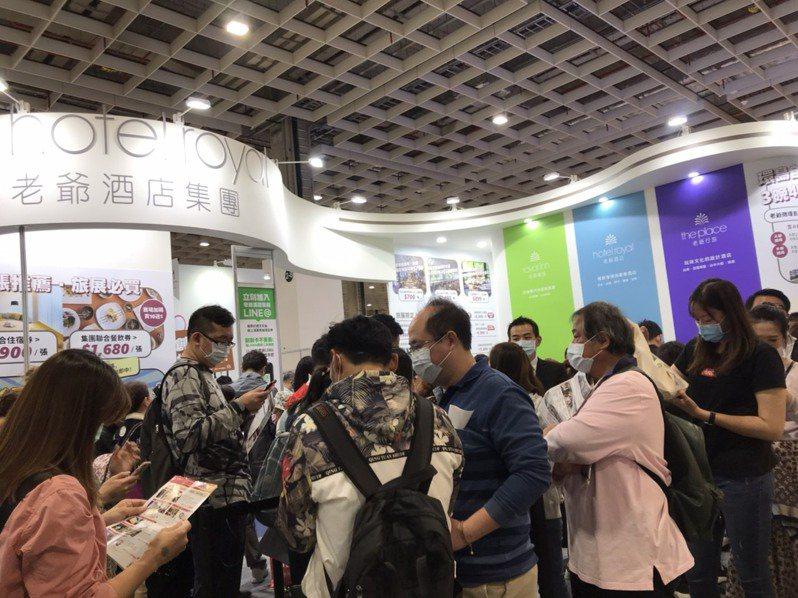ITF台北國際旅展首日五星級飯店餐券是人氣商品。攝影/記者嚴雅芳