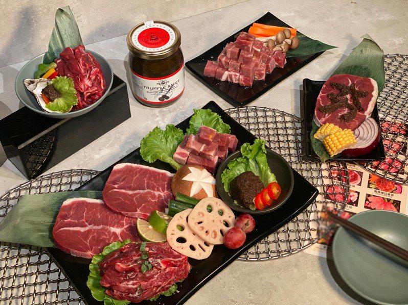活動期間至夯麻辣用餐,即可獲贈價值1,000元的松露肉盤組合。圖/夯麻辣提供