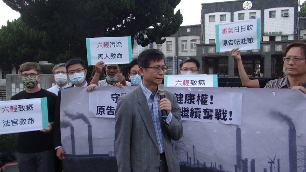 六輕空汙公害法扶律師團與環團在被判決敗訴後,在法院外舉行記者會控訴法庭未能充分辯...