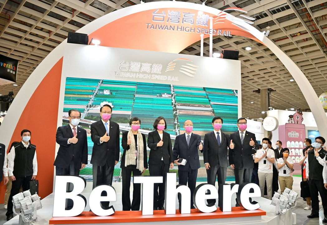 「2020台北國際旅展」今日於南港展覽館登場,台灣高鐵公司今年特別推出「高鐵趣玩...