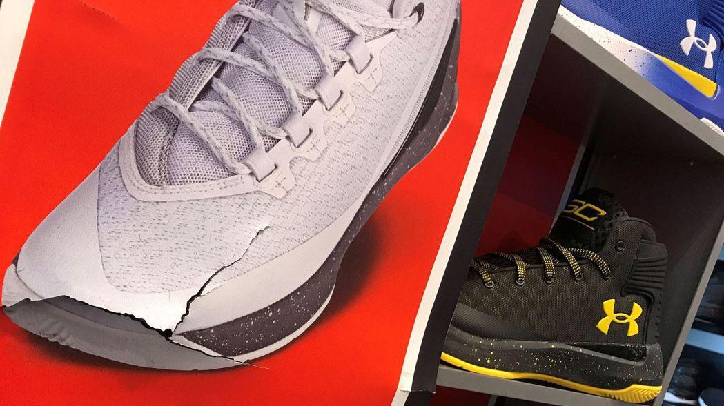 美國運動鞋製造商Under Armour全年營收預測優於分析師預期。 路透