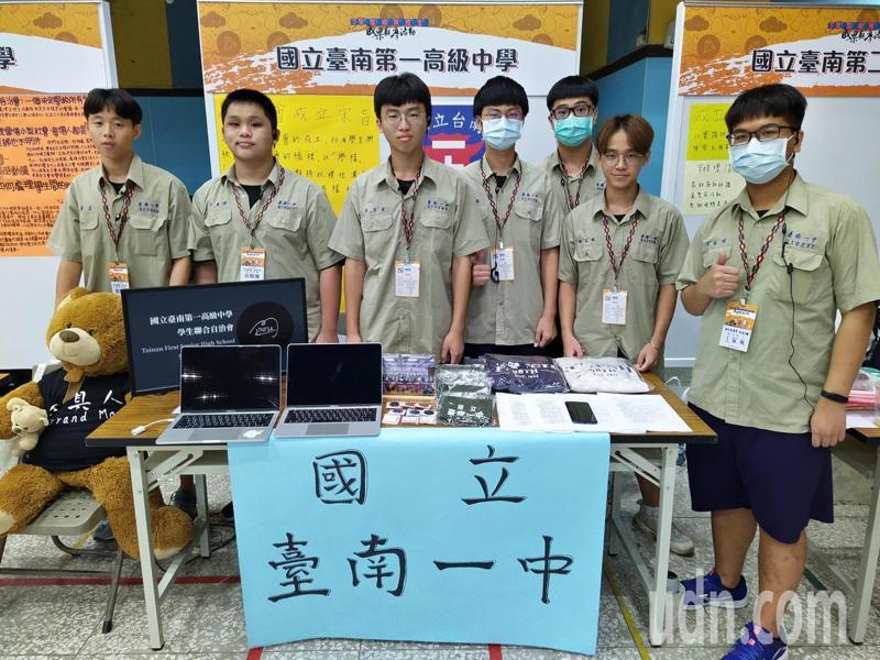 首屆全國高中學生會成果觀摩活動今在台南一中舉行,各校設攤分享經驗。圖/南一中提供