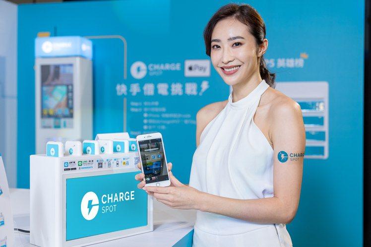 ChargeSPOT全新桌上型機型可提供10個行動電源數量。圖/ChargeSP...