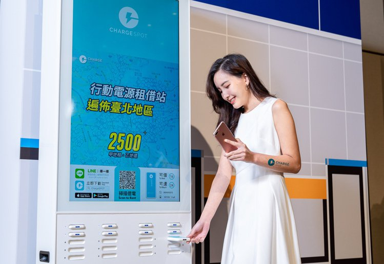 ChargeSPOT建立「以租代購、隨處借還」的共享充電模式,為消費者解決外出電...