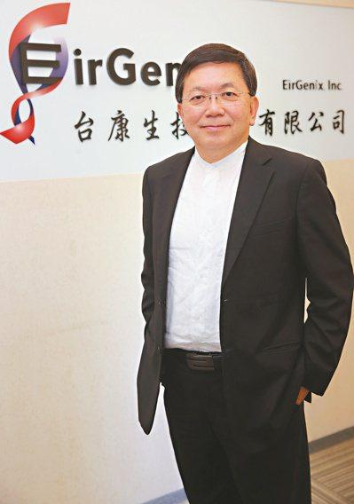 台康生技總經理劉理成。記者曾吉松/攝影