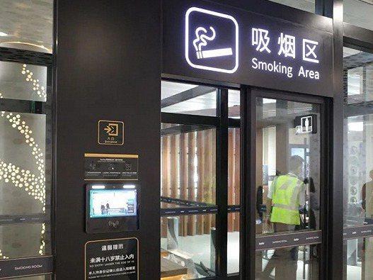 深圳衛生健康委員會近日發文點名怒批深圳機場的「豪華吸菸室」。 圖/摘自網易新聞