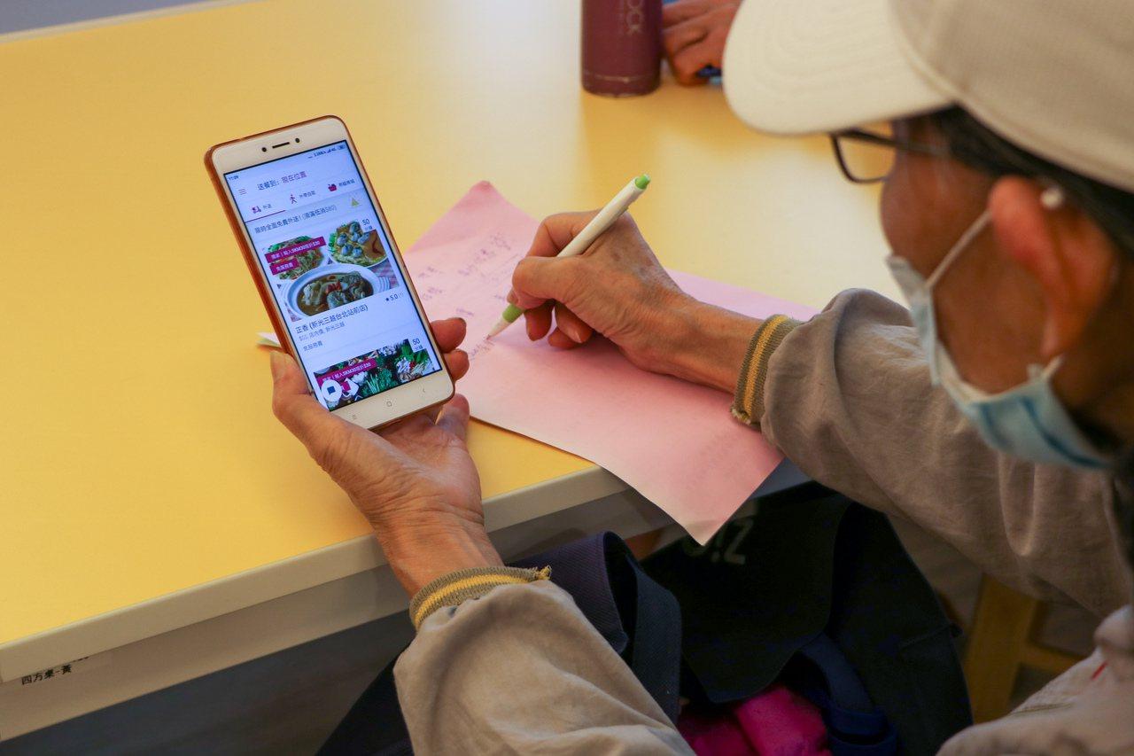 樂齡族在課堂上同步試用外送平台APP,並積極提出回覆與操作上的問題。 圖/foo...