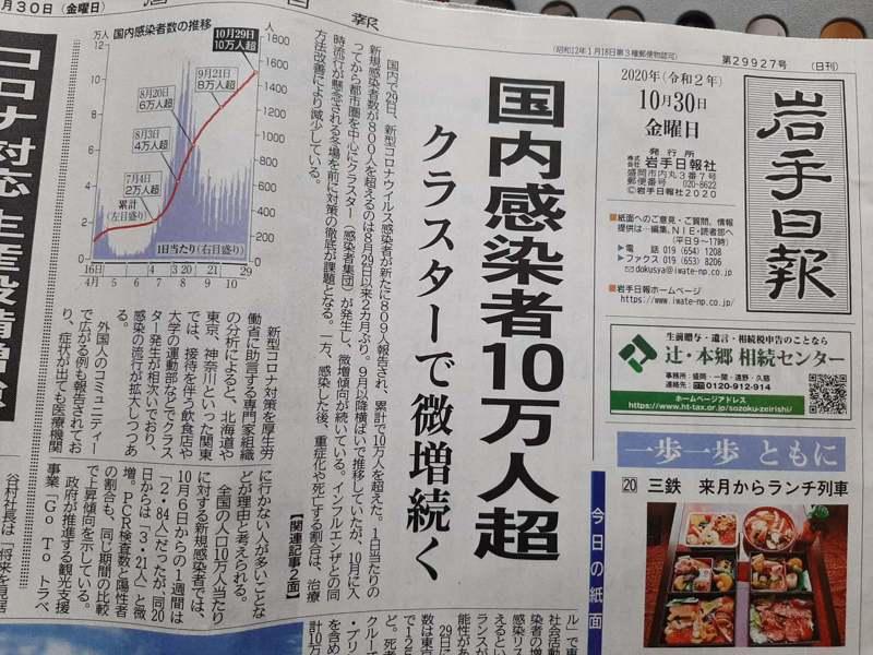 留日網友勸大家如果日本解禁,還是先不要來。 圖/爆廢1公社