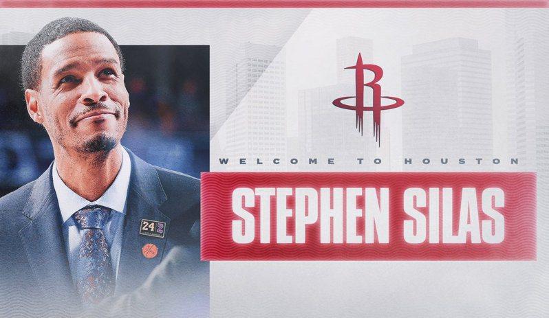 過去擔任獨行俠隊助理教練西拉斯(Stephen Silas)正式進駐休士頓火箭,成為球隊隊史第14任總教練。 截圖自火箭官方推特