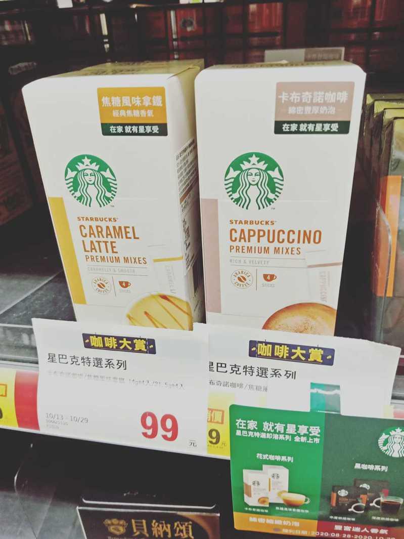 一名網友在全聯發現星巴克包裝的咖啡,且價格竟然不到百元,便將此優惠PO上網分享 圖/