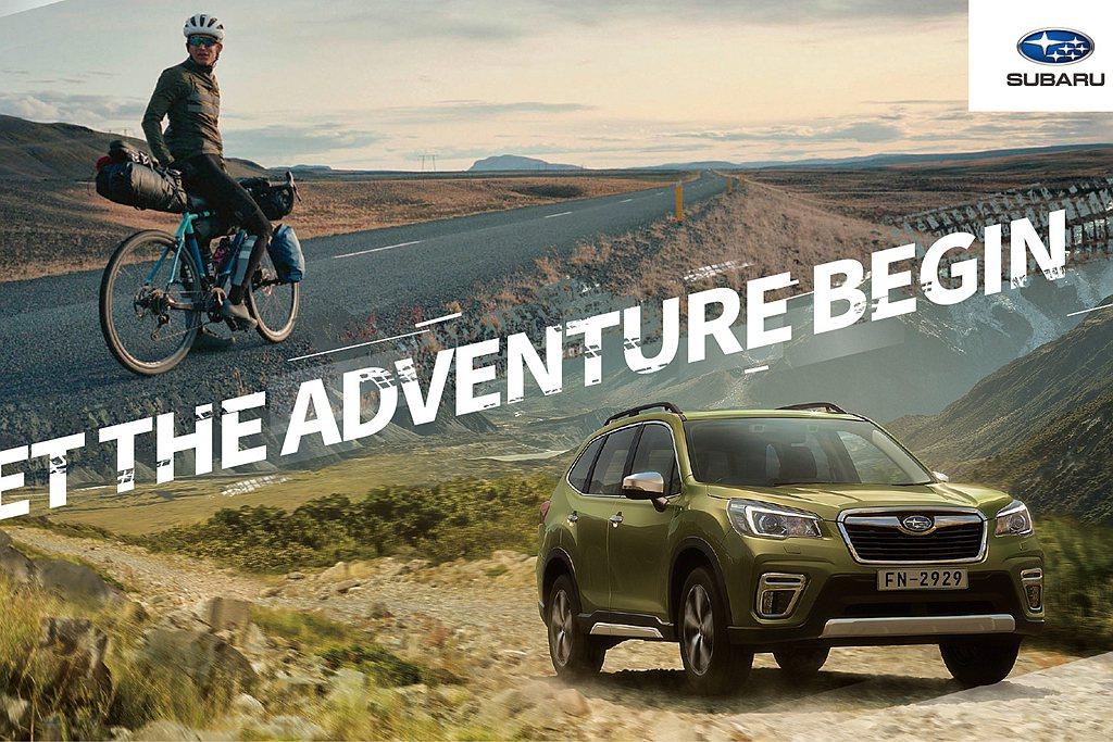 Subaru與英國倫敦自行車服飾品牌Rapha合作,領略消費者更高質感的精采生活...