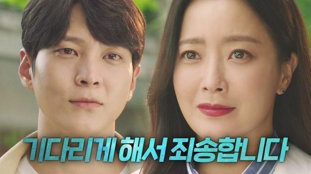 圖/擷自SBS官網