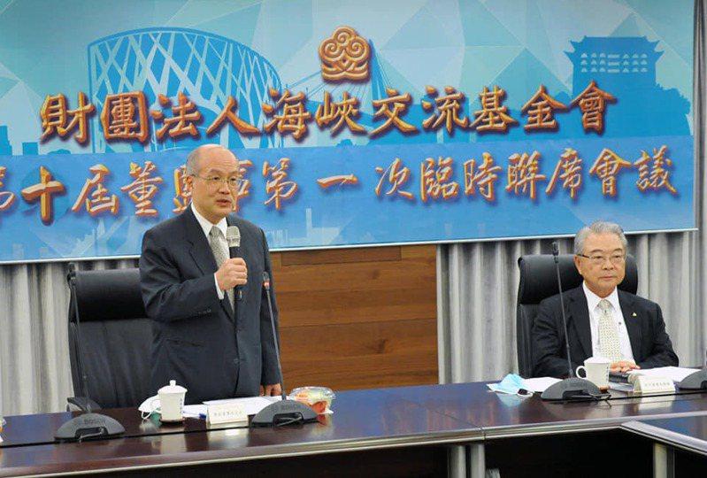 海基會代理董事長許勝雄(右)代理三個月的時間即將屆滿。 圖/海基會提供