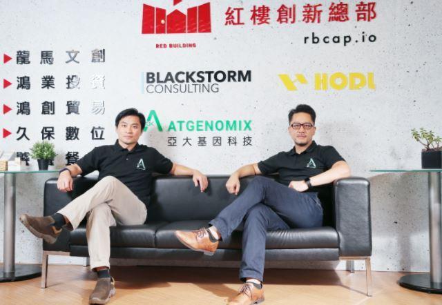 亞大基因共同創辦人張明台(右)、蘇中才(左)。記者許正宏/攝影