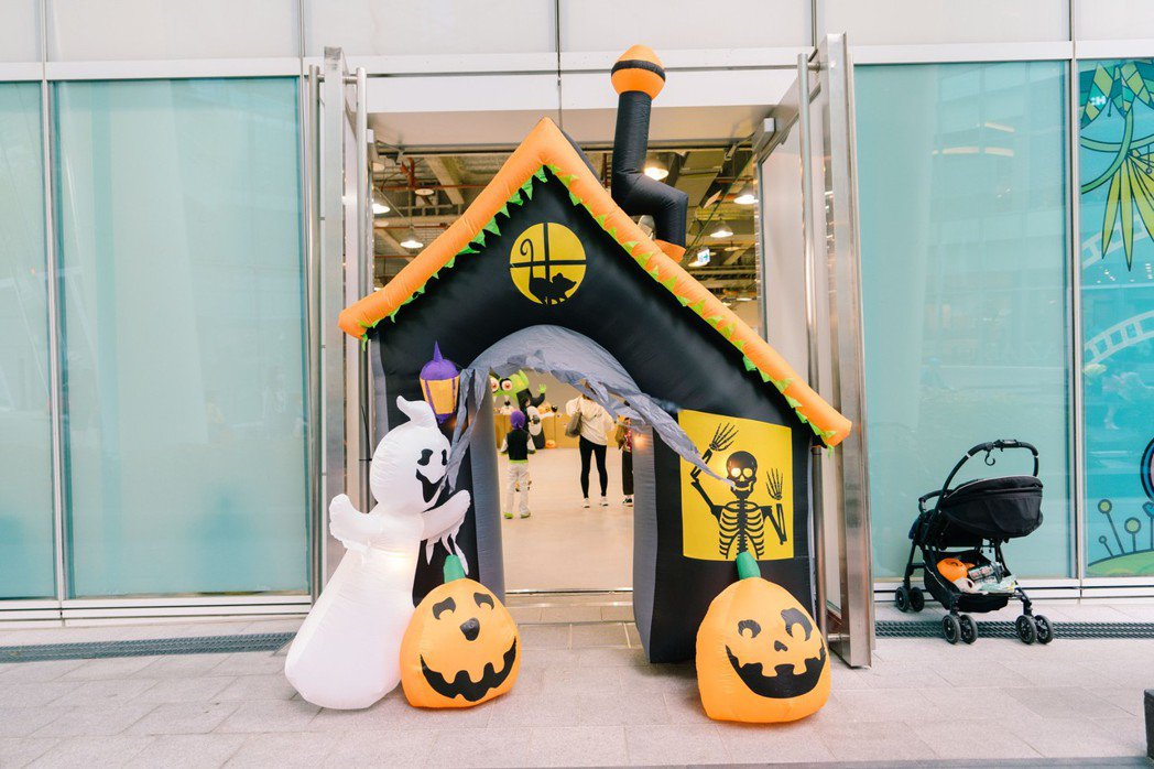 中信金融園區邀請大、小朋友們一同參加萬聖節「Pumpkin!Pumpkin!魔法...
