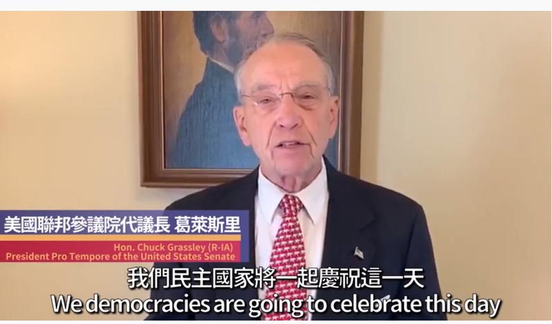 蔡總統今年就職祝賀影片中,美國聯邦參議院代議長葛萊斯里祝賀片段。圖/取自外交部網站影片