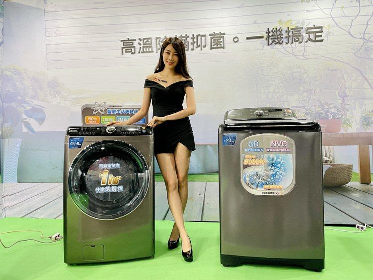 全新iDD智慧控制洗衣機,搭載DD直驅變頻,可偵測洗衣量多寡自動投入洗劑。記者黃...