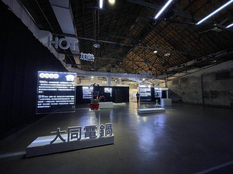 大同未來進行室特展展出歷代經典商品。記者黃筱晴/攝影