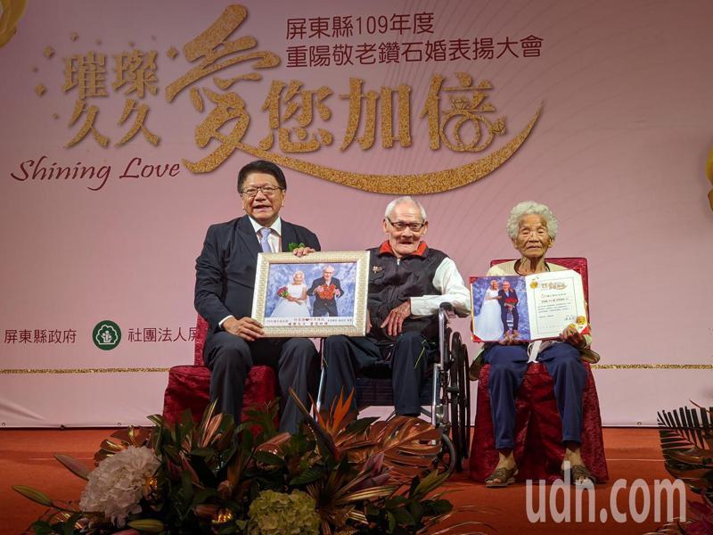 屏東縣長潘孟安在「109年度鑽石婚表揚大會」親自表揚結婚超過60年以上的老夫老妻。記者陳弘逸/攝影