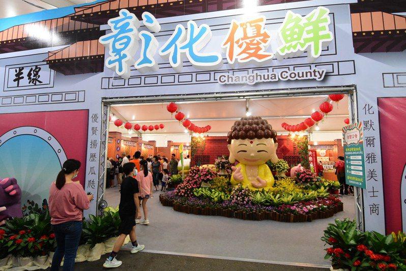 彰化縣在南投中興新村「2020中臺灣農業行銷展售會」,展售「彰化優鮮」產品。圖/彰化縣政府提供