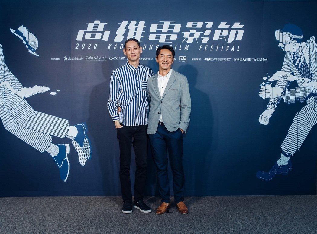 「迷失安狄」製片王禮霖(左起)與男主角李李仁出席高雄電影節放映。圖/高雄電影節提...