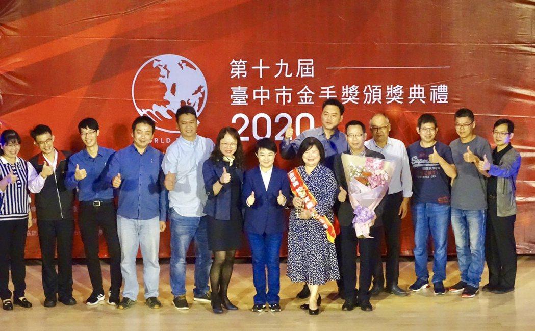「台中市金手奬」今日舉行頒獎典禮,由台中市長盧秀燕(左七)公開表揚。記者宋健生/...