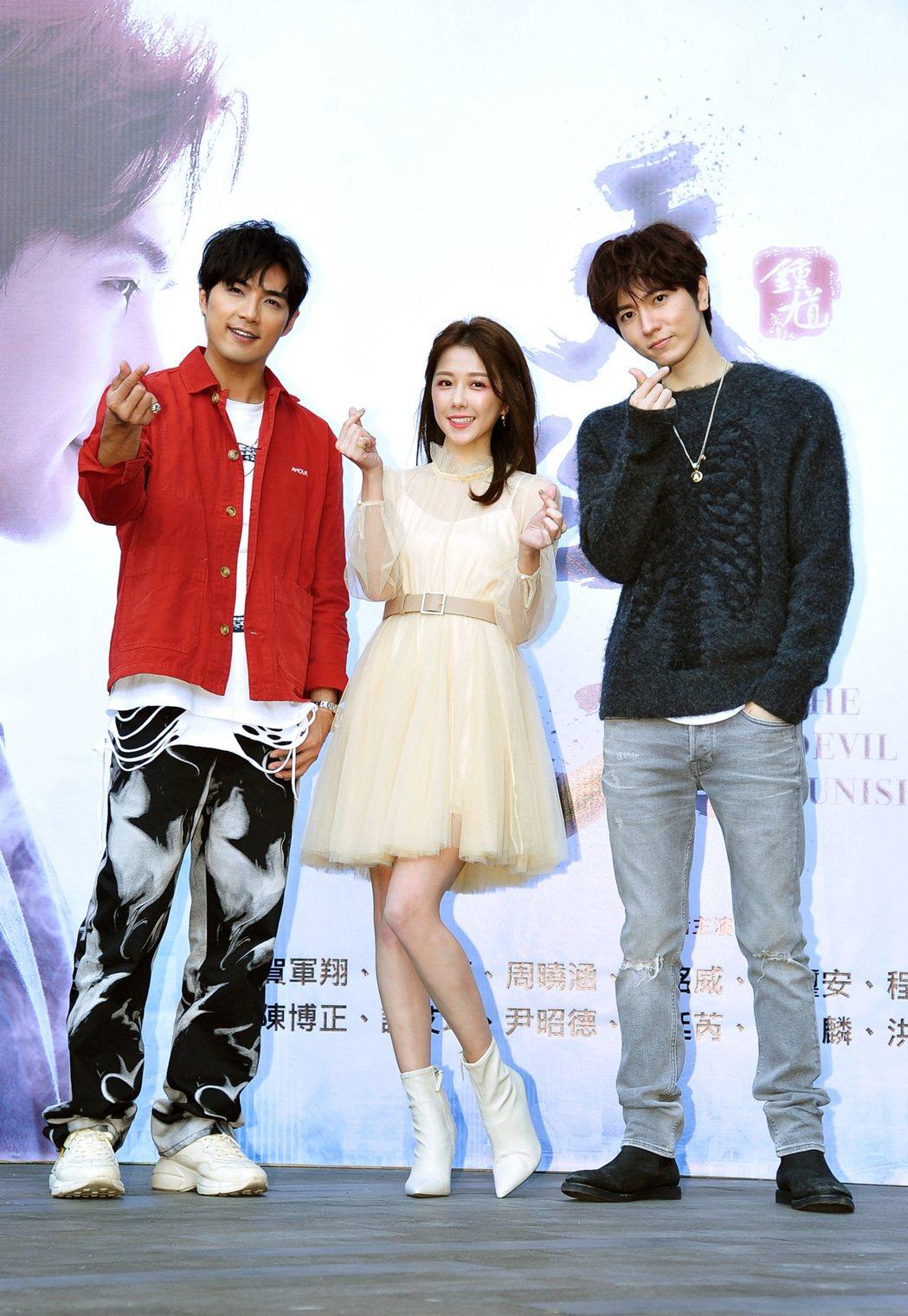 賀軍翔(左起)、邵雨薇、陳璽安出席新戲「天巡者」粉絲見面會。圖/台視提供