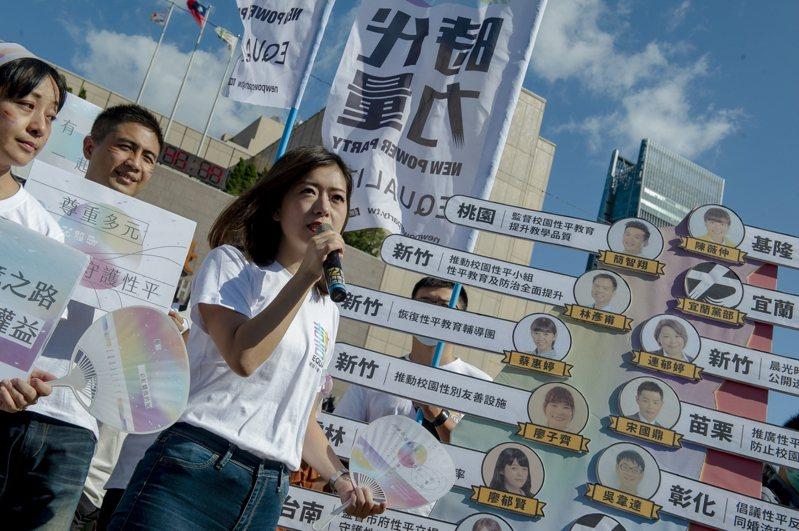 時代力量黨主席高鈺婷今天率隊參加第18屆台灣同志遊行。圖/時代力量提供