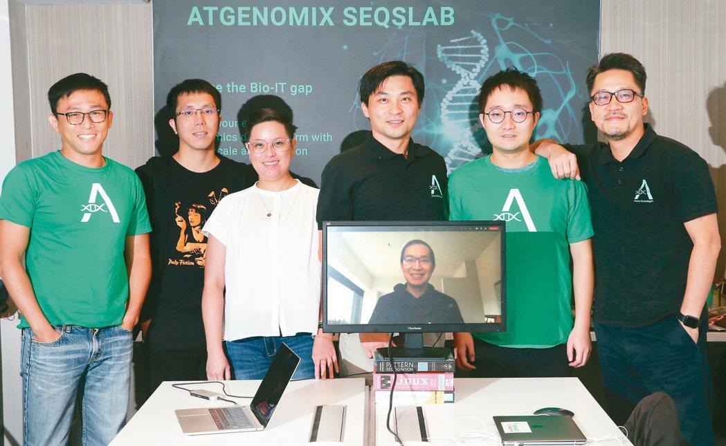 亞大基因工作團隊夥伴。記者許正宏/攝影