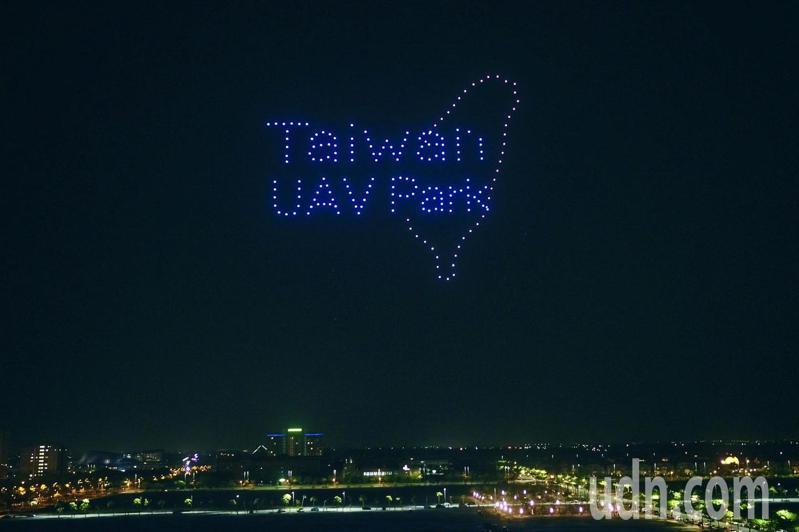 台灣希望創新團隊派200架無人機,排列出「TAIWAN UAV PARK」等圖樣。圖/台灣希望創新團隊提供