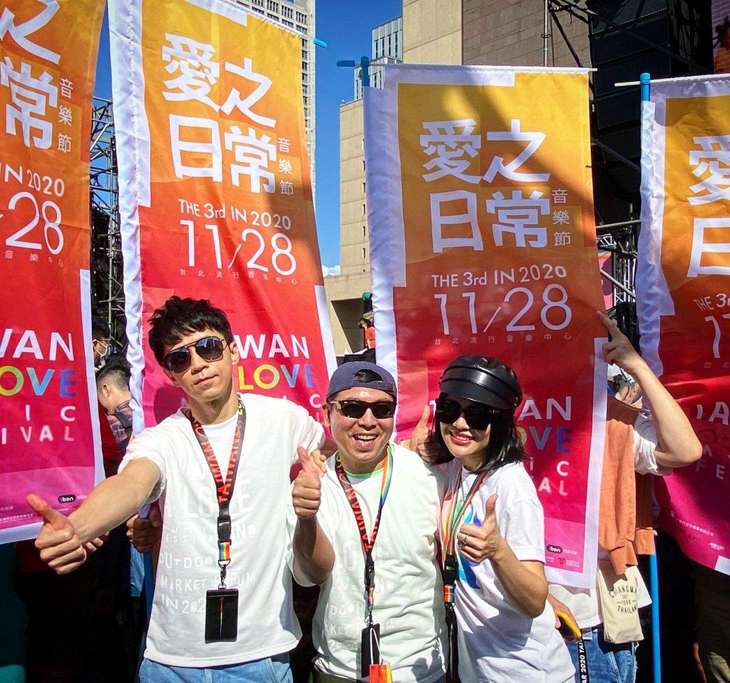 郭蘅祈(中)邀請光良(左)、戴愛玲一起挺同。圖/愛之日常音樂節提供