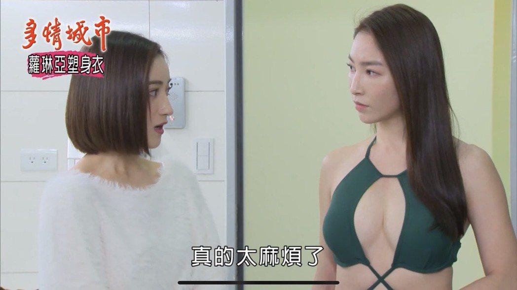 張家瑋(右)敢秀敢露,讓夏宇禾瞠目結舌。圖/摘自youtube