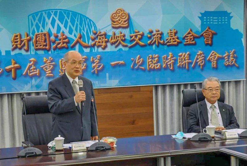 海基會代理董事長許勝雄(右)代理三個月的時間即將屆滿。圖/海基會提供