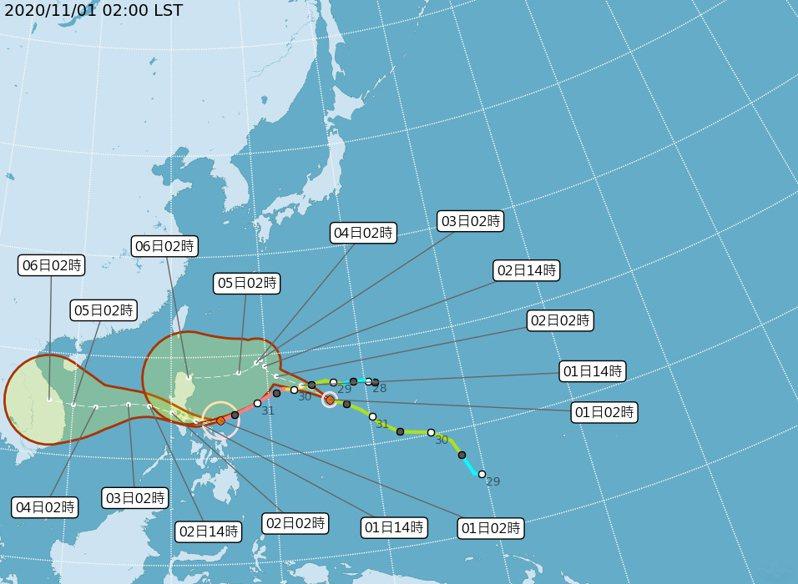 目前太平洋地區有2個颱風,為強颱天鵝和輕颱閃電。圖/取自氣象局網站