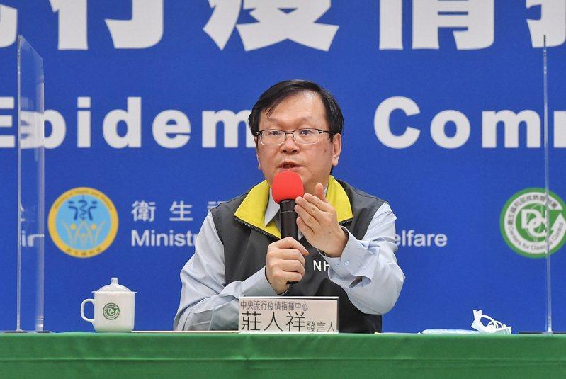 疾病管制署副署長莊人祥。 圖/中央社資料照