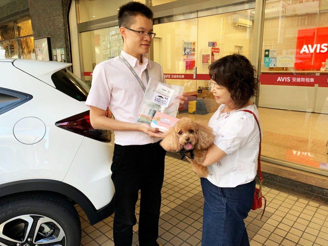 AVIS「寵你也寵牠」寵物共遊友善專案,除了能享指定車款租車平日55折、假日65...