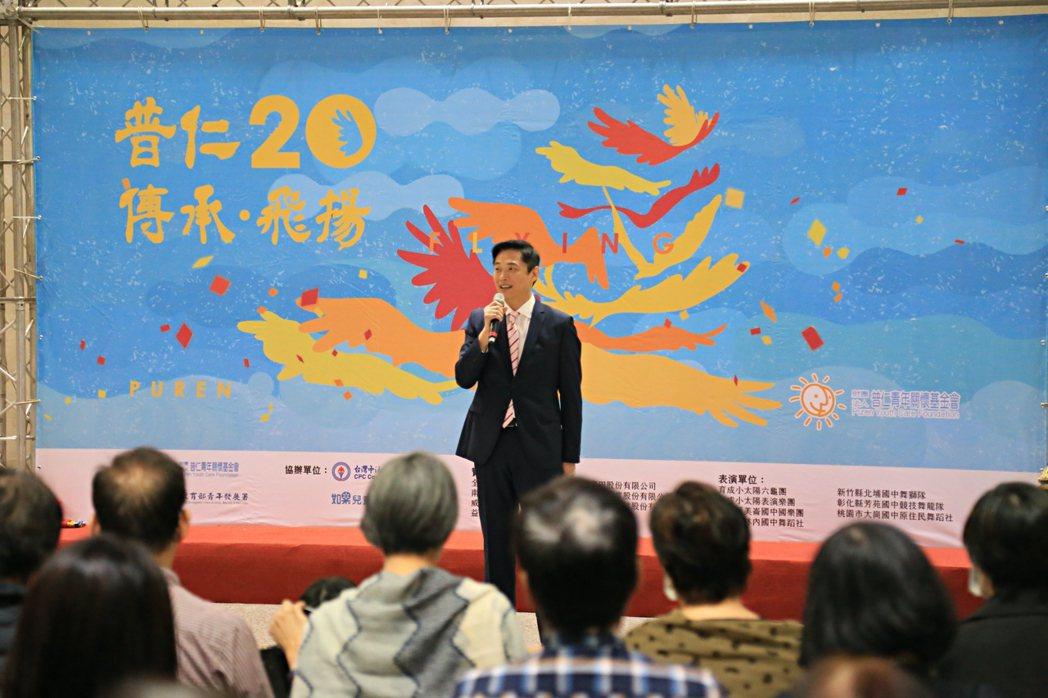 普仁青年關懷基金會董事長劉尚斌表示,普仁今年更以「讓希望起飛、翻轉人生:經濟弱勢...