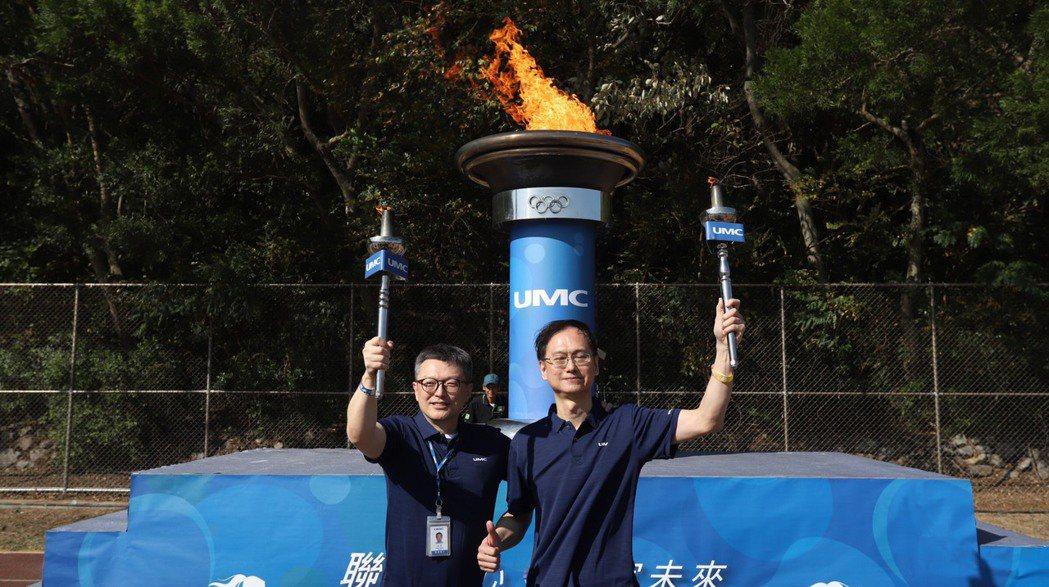 聯華電子總經理王石(左)與總經理簡山傑一同點燃「運動家庭日」聖火。聯電/提供