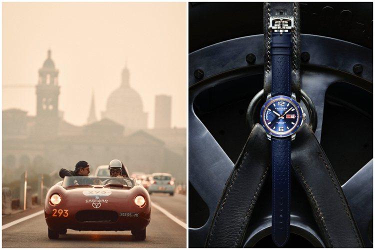 蕭邦推出2020年度Mille Miglia骨董車賽限量紀念款腕表。圖/蕭邦提供