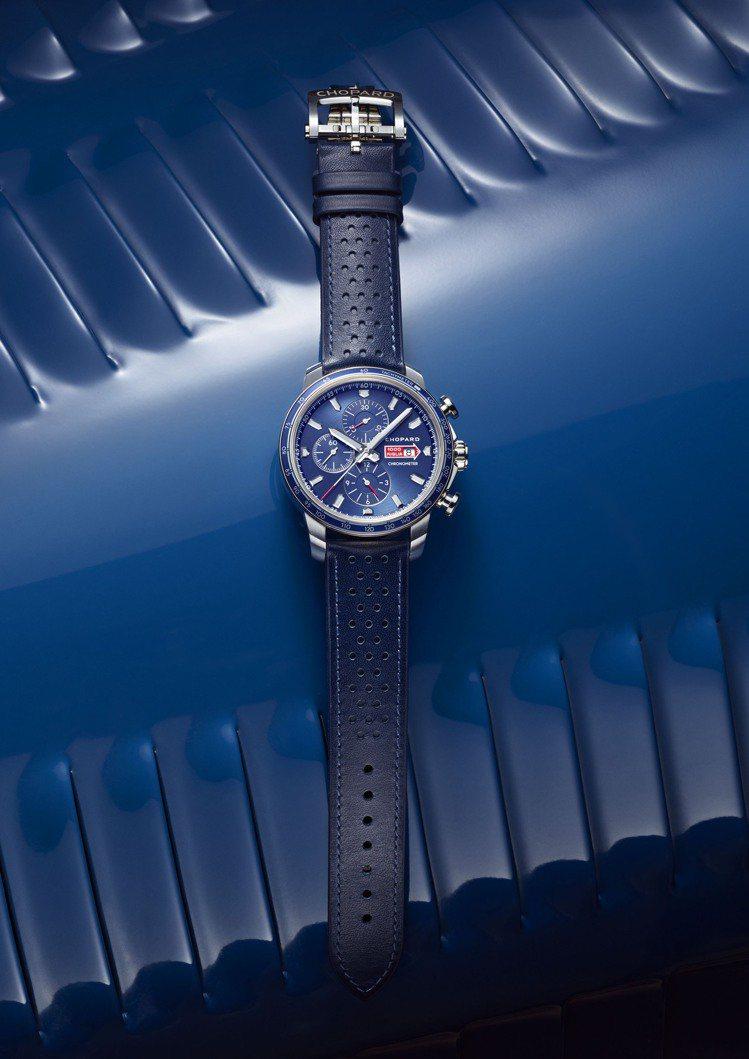 Mille Miglia GTS Azzurro精鋼計時碼表,售價未定。圖/蕭邦...