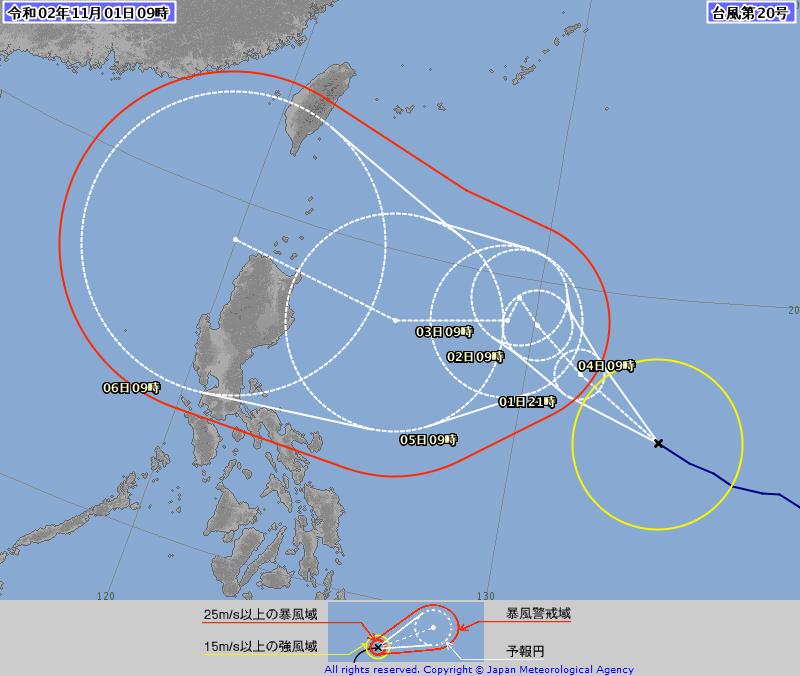 圖為日本氣象廳對閃電颱風的路徑潛勢預報。圖/取自日本氣象廳網站