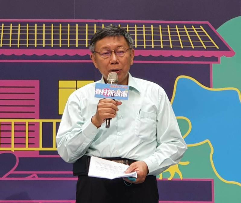 新冠肺炎疫情衝擊觀光,台北市長柯文哲今表示,北市會協助國際觀光旅宿業者轉型,還會有一波補助。 圖/聯合報系資料照片