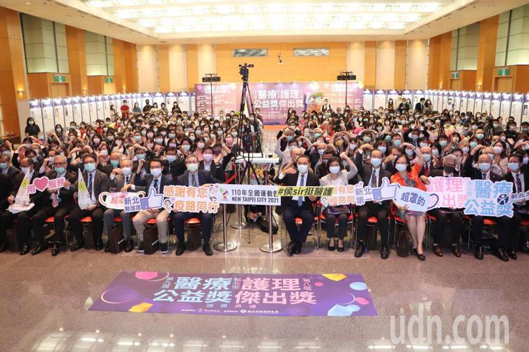 新北市今舉辦第9屆醫療公益獎及第8屆護理傑出獎聯合頒獎典禮。記者吳亮賢/攝影