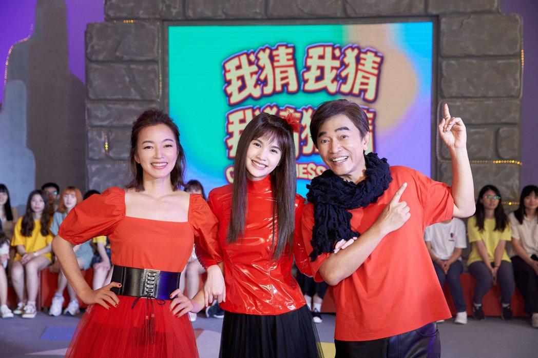 阿雅(左起)、楊丞琳與吳宗憲重現當年「我猜我猜我猜猜猜」節目情景。圖/EMI提供