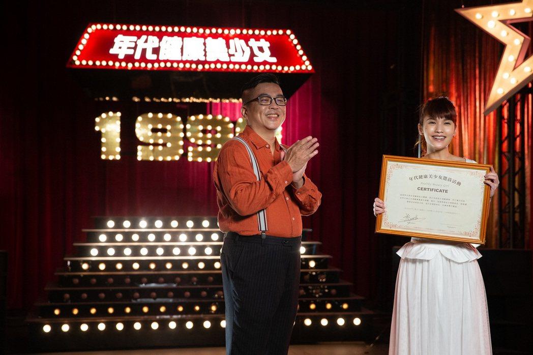 楊丞琳在新歌「像是一顆星星」MV中重現當年。圖/環球音樂提供