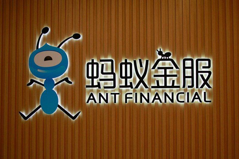 中國最大的金融科技公司──螞蟻金服,11月5日將同時在香港與上海掛牌。路透