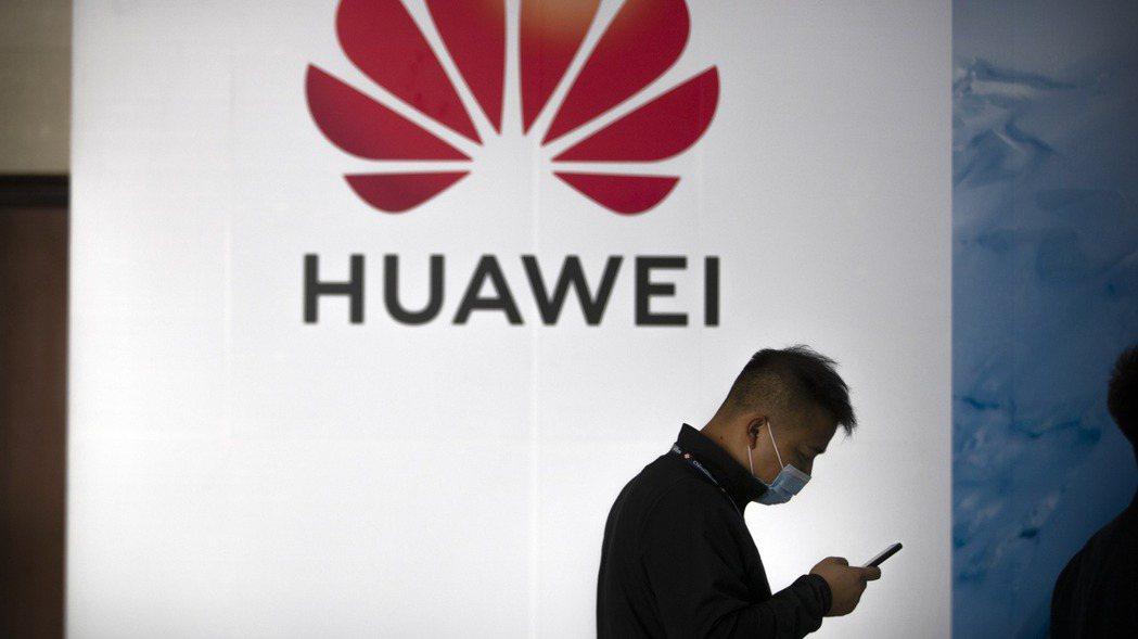 據傳華為研議在上海建造未使用美國技術的專屬晶片廠,為自家的電信基礎設施事業供貨。...