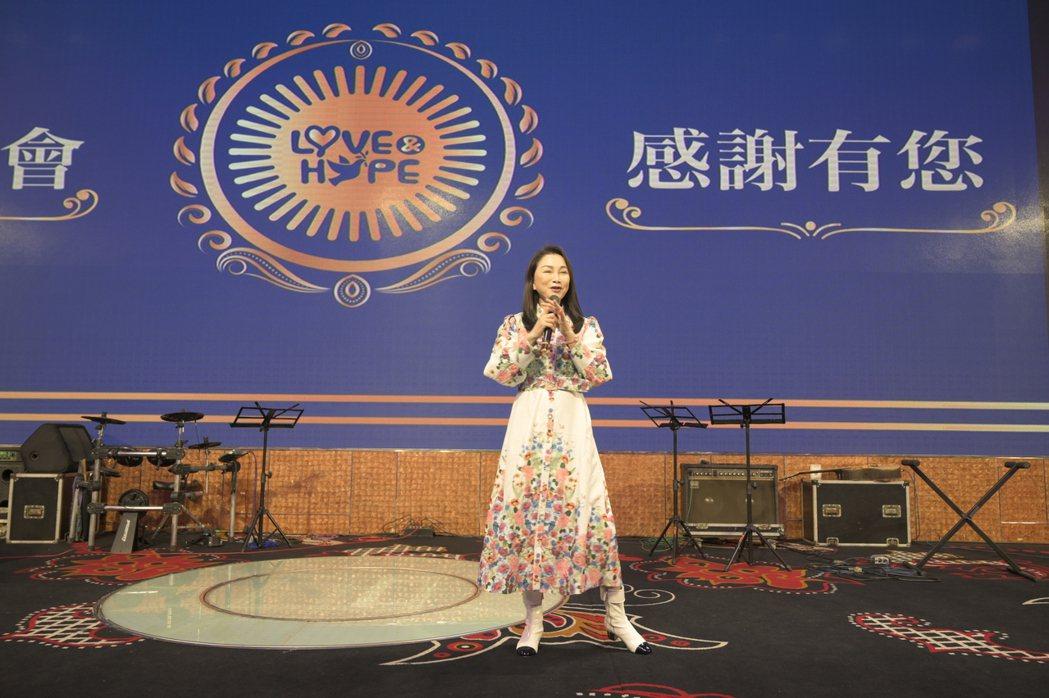 張瓊姿出席慈善公益活動獻唱。圖/台灣愛與希望關懷協會提供